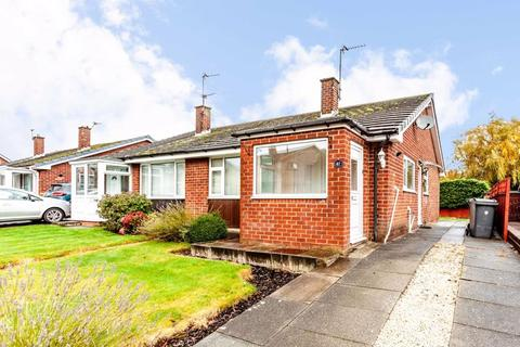 2 bedroom semi-detached bungalow for sale - Ellerbrook Drive, Burscough, Ormskirk