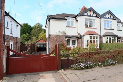 3 bedroom semi-detached house - Brook Road, Trentham