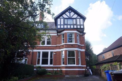 1 bedroom apartment for sale - Wilbraham Road, Chorlton, Manchester, M21