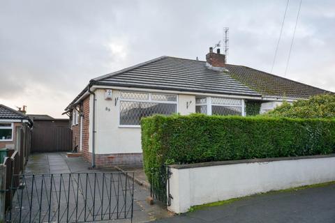 2 bedroom semi-detached bungalow for sale - Coach House Drive, Shevington, Wigan, WN6 8AU