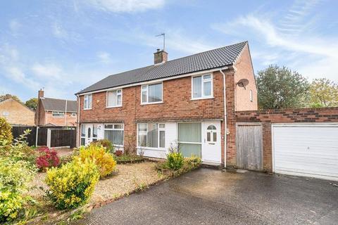 3 bedroom semi-detached house for sale - Hurst Park Drive, Liverpool