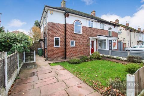 3 bedroom semi-detached house for sale - Barton Road, Stretford, Manchester, M32