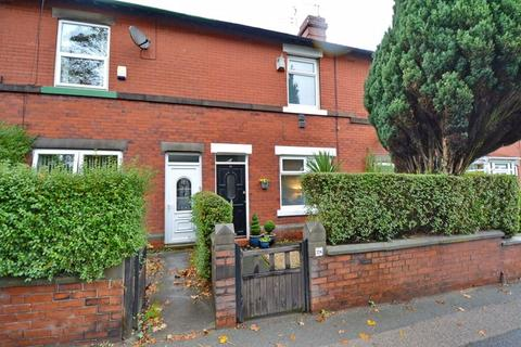 2 bedroom terraced house for sale - Higher Lane, Whitefield, Manchester