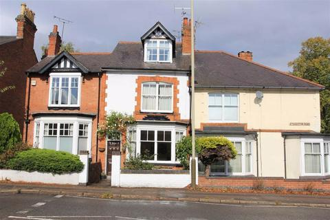 5 bedroom townhouse for sale - Stoughton Road, Stoneygate, Leicester