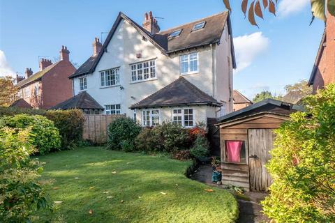 4 bedroom semi-detached house for sale - Moor Pool Avenue, Harborne
