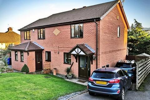2 bedroom semi-detached house for sale - Laburnum Close, Sandiacre, Nottingham