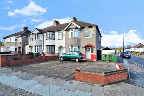 3 bedroom end of terrace house for sale - Wickham Street, Welling