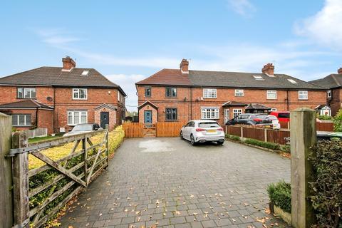4 bedroom end of terrace house for sale - Lumb Brook Road, Appleton, Warrington, WA4