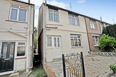 3 bedroom end of terrace house - Bishop Road, Chelmsford, Chelmsford, CM1