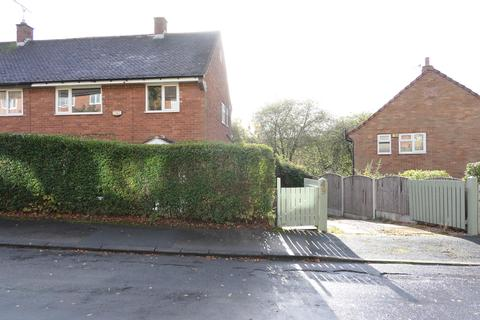 3 bedroom semi-detached house for sale - Lincombe Bank, Roundhay, Leeds, LS8 1QG
