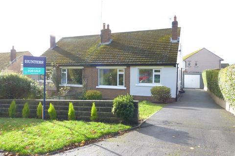 3 bedroom semi-detached house for sale - Primrose Lane, Gilstead, Bingley, BD16 4QP