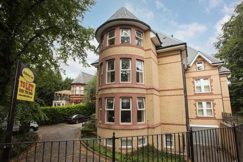 2 bedroom apartment - Upper Park Road, Salford