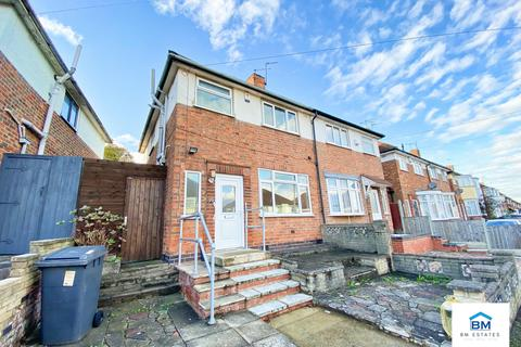 3 bedroom semi-detached house for sale - Averil Road, Leicester, LE5