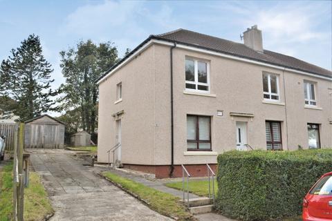 2 bedroom flat for sale - Towerhill Road, Blairdardie, Glasgow, G13 2DE