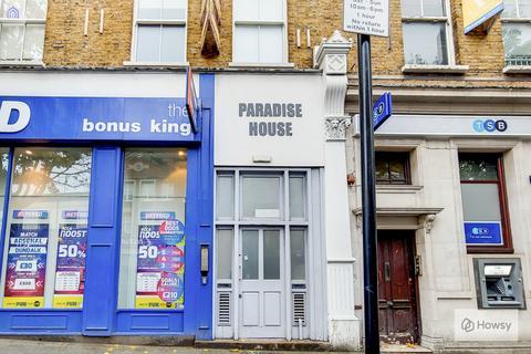 Studio to rent - London, W3