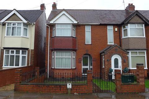 2 bedroom terraced house for sale - Sewall Highway, Wyken, Coventry, CV6