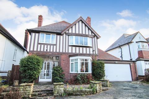4 bedroom detached house for sale - Birmingham Road, Sutton Coldfield, B72 1LU