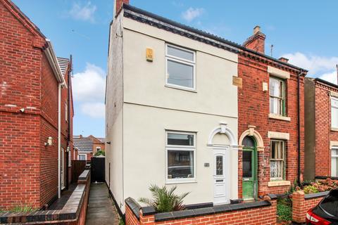 2 bedroom semi-detached house for sale - Harrington Street, Sawley