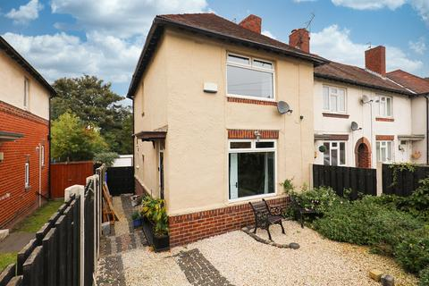 2 bedroom end of terrace house to rent - Shirehall Road, Sheffield