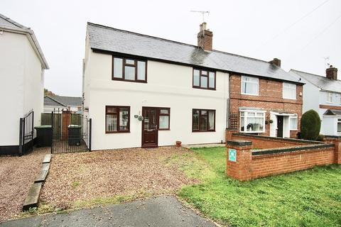 3 bedroom semi-detached house for sale - Lincoln Road, North Hykeham, Lincoln