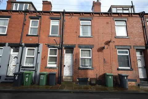 2 bedroom terraced house for sale - Noster Place, Leeds, West Yorkshire