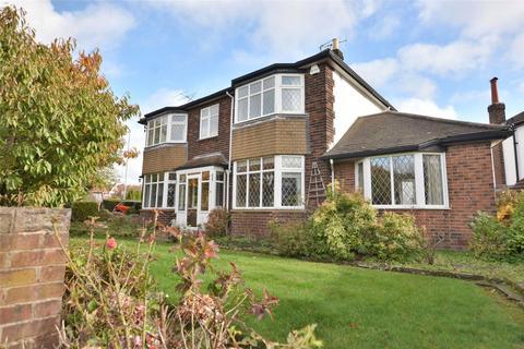 4 bedroom detached house for sale - Alwoodley Lane, Leeds, West Yorkshire