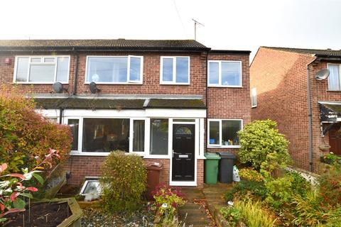 4 bedroom terraced house for sale - Ravenscliffe Road, Calverley, Pudsey