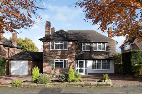 4 bedroom detached house for sale - Thornhill Park, Streetly