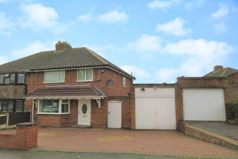 3 bedroom semi-detached house for sale - Farrier Road,  Great Barr