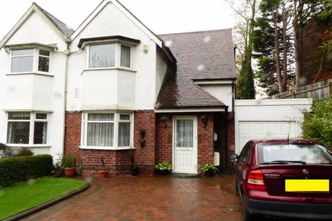 3 bedroom semi-detached house for sale - Gravelly Hill, Birmingham