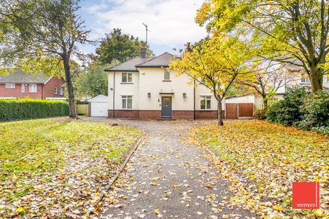 4 bedroom detached house - Aintree Lane, Liverpool