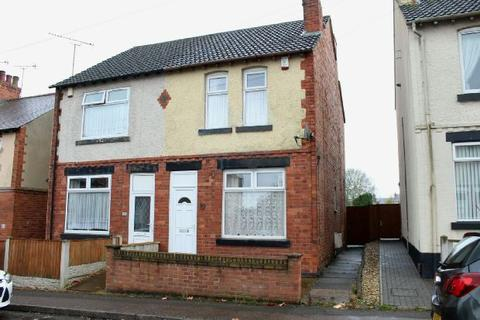 2 bedroom semi-detached house for sale - Downing Street, South Normanton, Alfreton