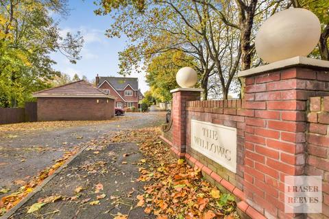 4 bedroom detached house for sale - Chelwood Park, Wigan