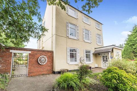 Property for sale - Sheffield Road, Chesterfield
