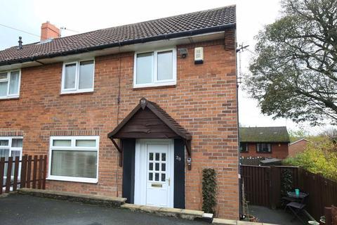 3 bedroom semi-detached house for sale - Bedford Drive, Tinshill, Leeds