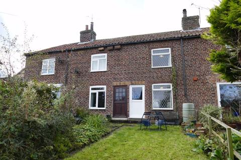2 bedroom terraced house for sale - New Row, Fimber
