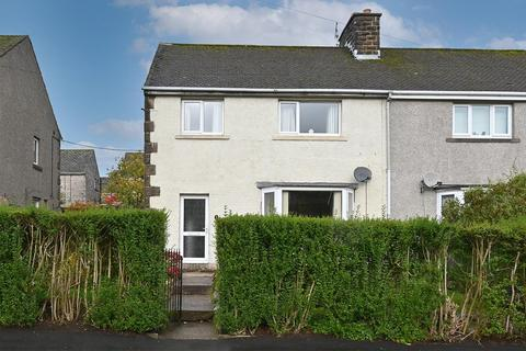 3 bedroom semi-detached house for sale - Leacroft Road, Winster, Matlock
