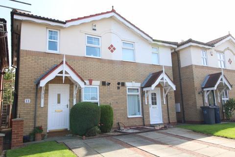 2 bedroom semi-detached house for sale - Calf Close Drive, Jarrow