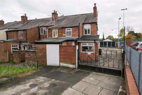 2 bedroom end of terrace house for sale - Rosemount