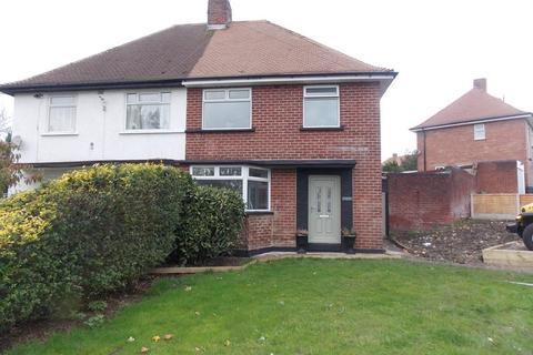 3 bedroom semi-detached house for sale - Monsall Avenue, Ilkeston