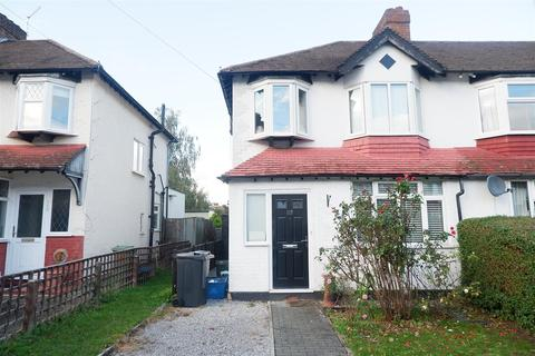 3 bedroom end of terrace house for sale - Wills Crescent, Whitton