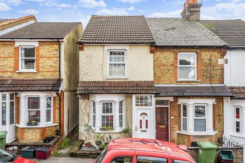 3 bedroom end of terrace house for sale - Sussex Road Sidcup DA14