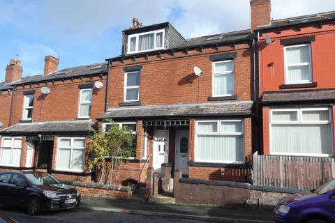 4 bedroom terraced house for sale - Lunan Terrace, Leeds LS8