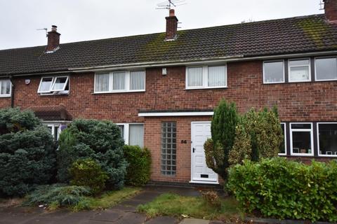 3 bedroom terraced house for sale - Hanley Avenue, Bramcote, NG9 3HF