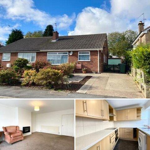 2 bedroom semi-detached bungalow for sale - Linton Rise, Alwoodley, Leeds, LS17