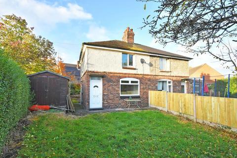 2 bedroom semi-detached house for sale - Farmers Bank, Silverdale, Newcastle