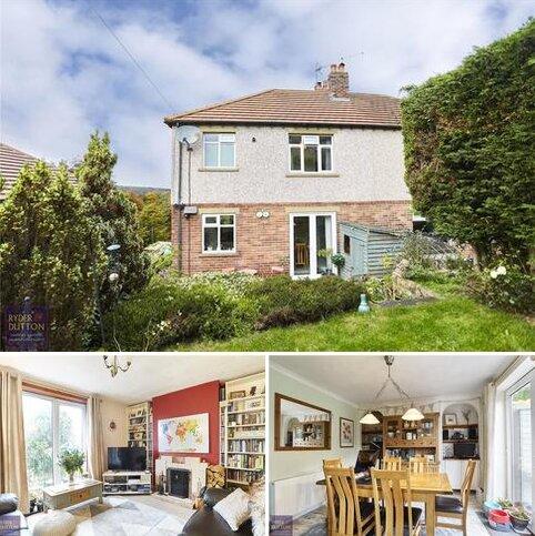 3 bedroom semi-detached house for sale - School Hill, Kirkburton, Huddersfield, HD8