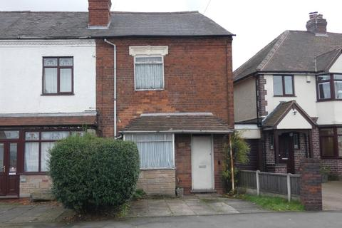 3 bedroom end of terrace house - Jockey Road, Sutton Coldfield