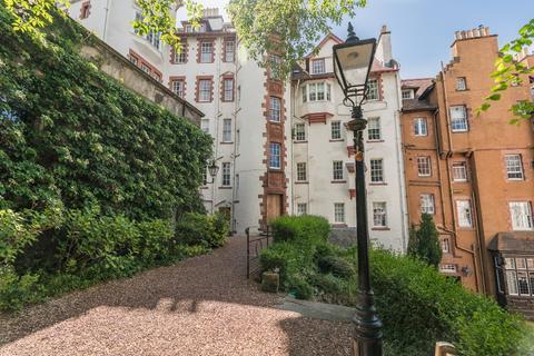 4 bedroom flat for sale - Ramsay Garden , Old Town, Edinburgh, EH1 2NA