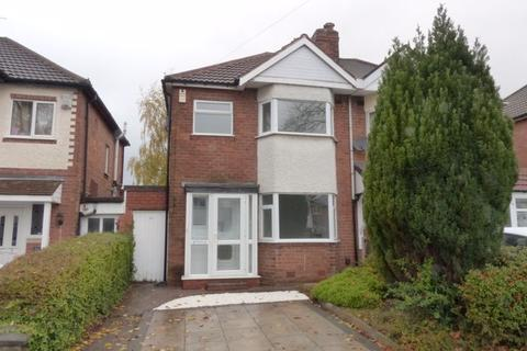 3 bedroom semi-detached house for sale - Marshall Grove, Great Barr, Birmingham